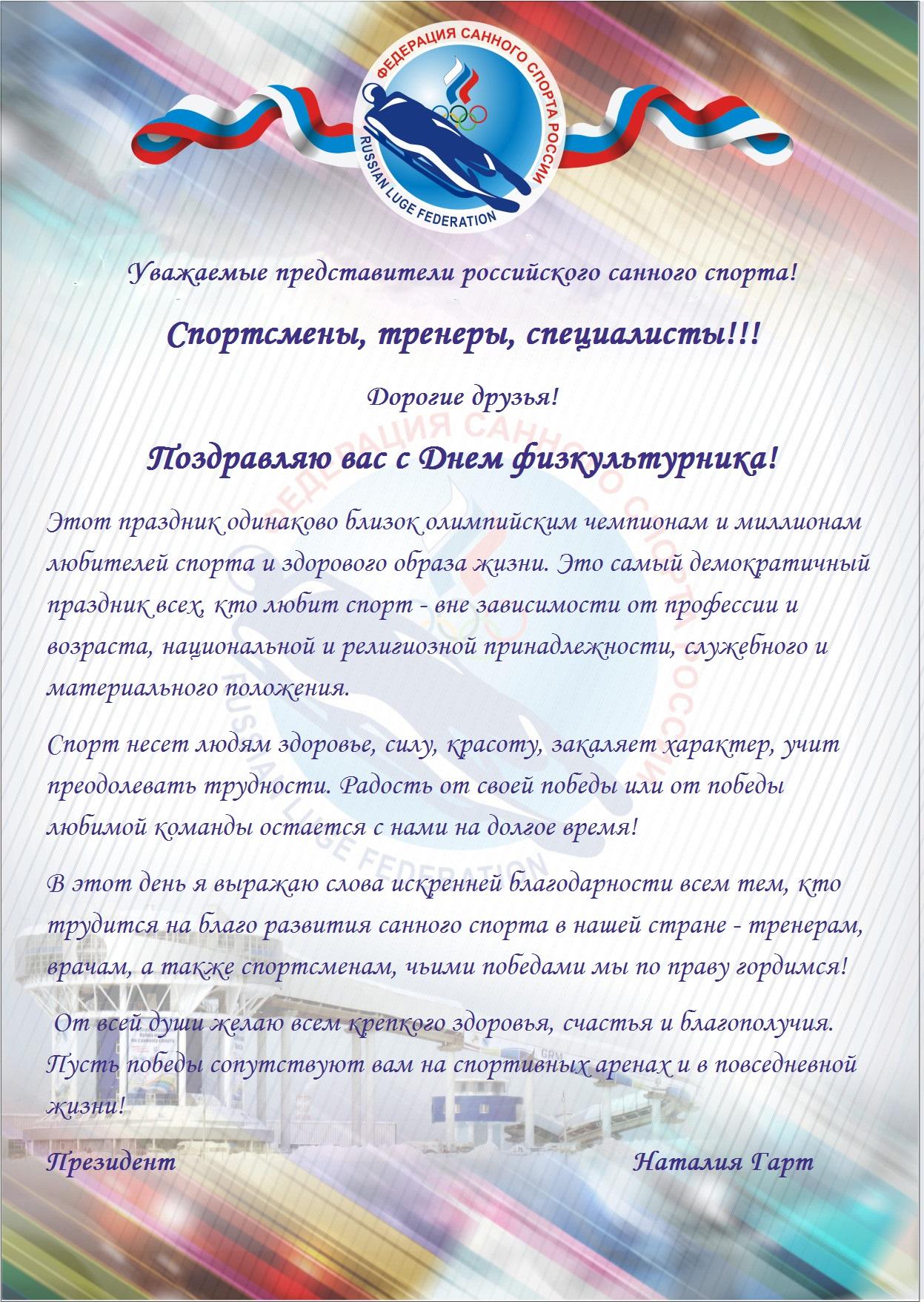 МКУ ЗАТО Северск Ресурсный центр 8