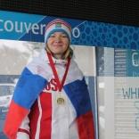 Победительница Наумова Юлия