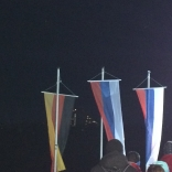 Церемония поднятия флагов