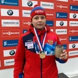 Победительница Кубка наций в Лейк Плэсиде Виктория Демченко