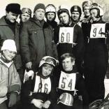 Сборная Ленинграда 1971
