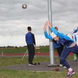 Летний Кубок Федерации по санному спорту