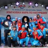 Российская сборная по натурбану