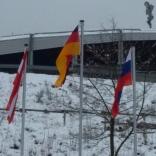 Флаги призеров