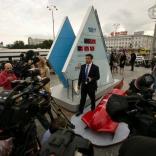 Альберт Демченко на мероприятии
