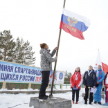 г.Братск, Иркутская область 23-28 февраля 2019, фото: http://fcpsr.ru