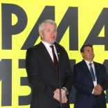 Министр спорта РФ Павел Колобков выступил с приветственным словом