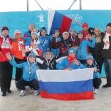 С российскими болельщиками