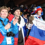 Группа поддержки Татьяны Ивановой