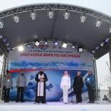 Церемония открытия соревнований