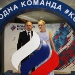 Министр спорта В.Л. Мутко и президент ФССР Н.С. Гарт