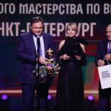Президент ФССР Наталия Гарт приняла участие в церемонии награждения лауреатов