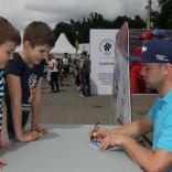 Автограф-сессия чемпиона мира по санному спорту Семена Павличенко