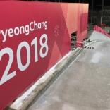 Олимпийский лед... (фото И. Невмержицкого)