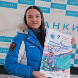 СБТ Сочи (Красная Поляна) 6-7 марта 2019 г.