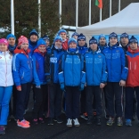 Молодежная сборная команда России по санному спорту