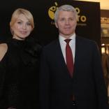 Президент ФССР Наталия Гарт, министр спорта РФ Павел Колобков