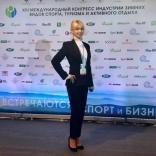Наталия Гарт - спикер международного Конгресса индустрии зимних видов спорта