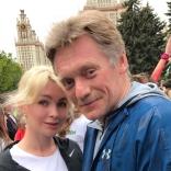Наталия Гарт, Дмитрий Песков