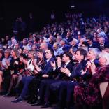 «Национальная спортивная премия» Минспорта РФ