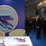 ФССР приглашает зрителей и болельщиков на чемпионат мира по санному спорту 2020