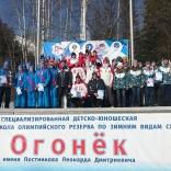 Спартакиада учащихся город Чусовой, Пермский край (фото А. Андреева)