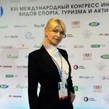 Наталия Гарт - президент Федерации санного спорта России