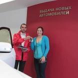 Татьяна Иванова получила