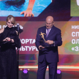 Наталия Гарт объявляет лауреатов номинации